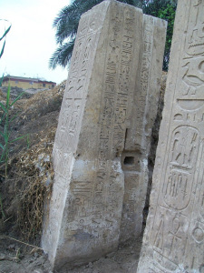 Parts of the ancient temples that are close to disappearing under debris (Source: Daily News Egypt).