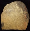 NEWS: American archaeologists discover inscribed stelae at ancient miningsite