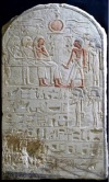 NEWS: Swiss archaeologists discover New Kingdom stela at Elephantine